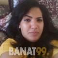 سميرة من ولاية قريات | أرقام بنات | موقع بنات 99