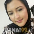 عيدة من محافظة سلفيت | أرقام بنات | موقع بنات 99