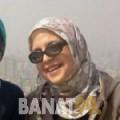 علية من الإمارات 48 سنة مطلق(ة) | أرقام بنات واتساب