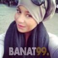 وفاء من اليمن 22 سنة عازب(ة) | أرقام بنات واتساب
