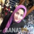 رهف من دبي | أرقام بنات | موقع بنات 99