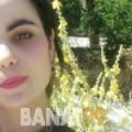 هنودة من المغرب 29 سنة عازب(ة) | أرقام بنات واتساب