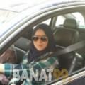 إحسان من القاهرة | أرقام بنات | موقع بنات 99