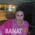 سارة من بنغازي | أرقام بنات | موقع بنات 99