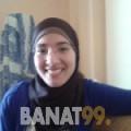 مريم من الحديدة | أرقام بنات | موقع بنات 99