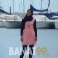آية من دبي | أرقام بنات | موقع بنات 99