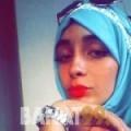 مارية من محافظة سلفيت | أرقام بنات | موقع بنات 99