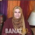 زكية من البحرين 49 سنة مطلق(ة) | أرقام بنات واتساب