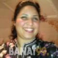 غزال من قسنطينة | أرقام بنات | موقع بنات 99