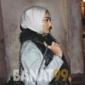 سلطانة من ولاد تارس | أرقام بنات | موقع بنات 99
