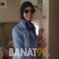 منال من قطر 28 سنة عازب(ة) | أرقام بنات واتساب