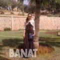 آية من الأردن 28 سنة عازب(ة) | أرقام بنات واتساب
