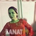 وجدان من محافظة سلفيت | أرقام بنات | موقع بنات 99
