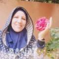 دانية من القاهرة | أرقام بنات | موقع بنات 99