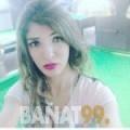 ياسمينة من البحرين 23 سنة عازب(ة)   أرقام بنات واتساب
