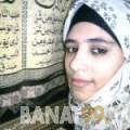 سرور من فلسطين 27 سنة عازب(ة) | أرقام بنات واتساب