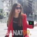 لانة من دمشق | أرقام بنات | موقع بنات 99