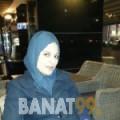 عفاف من بنغازي | أرقام بنات | موقع بنات 99