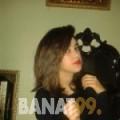 نفيسة من تونس 22 سنة عازب(ة) | أرقام بنات واتساب