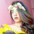 يمنى من عبس | أرقام بنات | موقع بنات 99