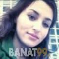 جانة من القاهرة | أرقام بنات | موقع بنات 99