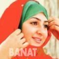 ملاك من عمان 30 سنة عازب(ة) | أرقام بنات واتساب