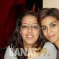 سراح من الإمارات 34 سنة مطلق(ة) | أرقام بنات واتساب