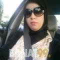 نادية من فلسطين 27 سنة عازب(ة) | أرقام بنات واتساب