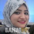 سرية من دبي | أرقام بنات | موقع بنات 99