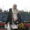 بهيجة من القاهرة | أرقام بنات | موقع بنات 99