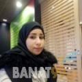 سمورة من محافظة سلفيت | أرقام بنات | موقع بنات 99