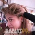 دانية من القاهرة   أرقام بنات   موقع بنات 99