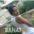 نبيلة من دمشق | أرقام بنات | موقع بنات 99