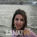 نجوى من محافظة سلفيت | أرقام بنات | موقع بنات 99