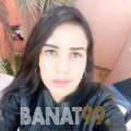 هداية من عمان 23 سنة عازب(ة) | أرقام بنات واتساب