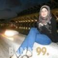 سناء من الجزائر 32 سنة مطلق(ة)   أرقام بنات واتساب