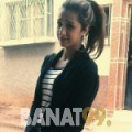 فتيحة من دمشق | أرقام بنات | موقع بنات 99