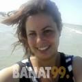 دانية من مصر 33 سنة مطلق(ة)   أرقام بنات واتساب