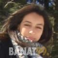 ليالي من محافظة سلفيت | أرقام بنات | موقع بنات 99
