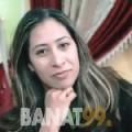 شادية من الأردن 39 سنة مطلق(ة)   أرقام بنات واتساب