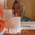 ديانة من ليبيا 29 سنة عازب(ة) | أرقام بنات واتساب