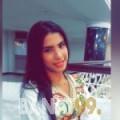 إخلاص من الإمارات 21 سنة عازب(ة) | أرقام بنات واتساب