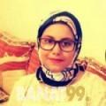 حلومة من دمشق | أرقام بنات | موقع بنات 99