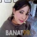 مريم من بزبدين | أرقام بنات | موقع بنات 99