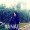 مني من القاهرة | أرقام بنات | موقع بنات 99