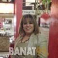 رزان من ولاد تارس | أرقام بنات | موقع بنات 99