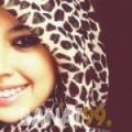 غادة من ولاد تارس | أرقام بنات | موقع بنات 99
