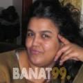 إيناس من دبي | أرقام بنات | موقع بنات 99
