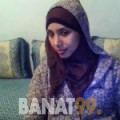 سلوى من دمشق | أرقام بنات | موقع بنات 99