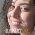نظرة من محافظة سلفيت   أرقام بنات   موقع بنات 99